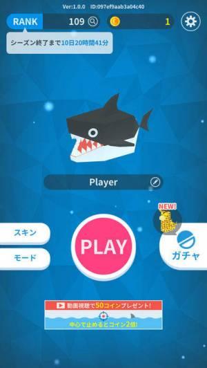 iPhone、iPadアプリ「どうぶつの海オンライン」のスクリーンショット 5枚目