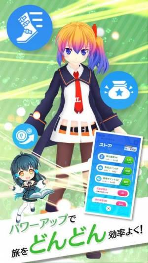 iPhone、iPadアプリ「Vタビ-日本横断旅情アドベンチャーゲーム-」のスクリーンショット 3枚目