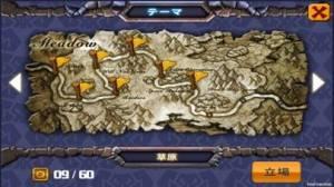 iPhone、iPadアプリ「リーチディフェンス I」のスクリーンショット 2枚目