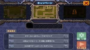 iPhone、iPadアプリ「リーチディフェンス I」のスクリーンショット 3枚目