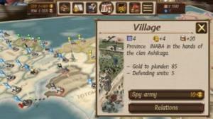 iPhone、iPadアプリ「Shogun's Empire: Hex Commander」のスクリーンショット 3枚目