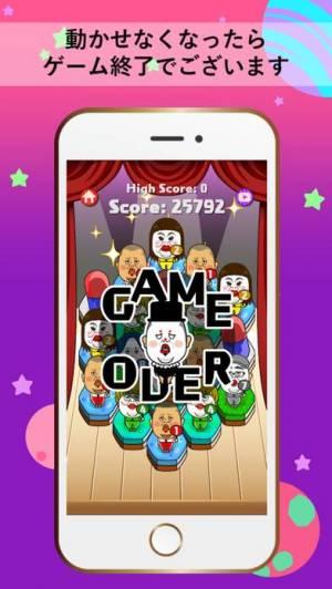 iPhone、iPadアプリ「くっきーの進化論」のスクリーンショット 5枚目