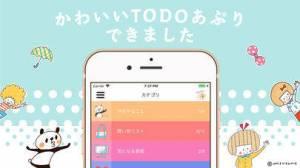 iPhone、iPadアプリ「mizutamaTODO」のスクリーンショット 1枚目