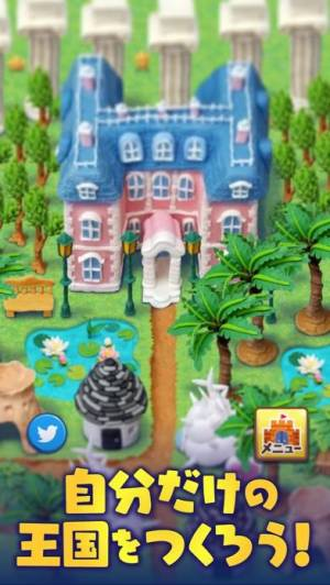 iPhone、iPadアプリ「ねんどの王国 人気の箱庭まちづくり放置ゲーム」のスクリーンショット 4枚目