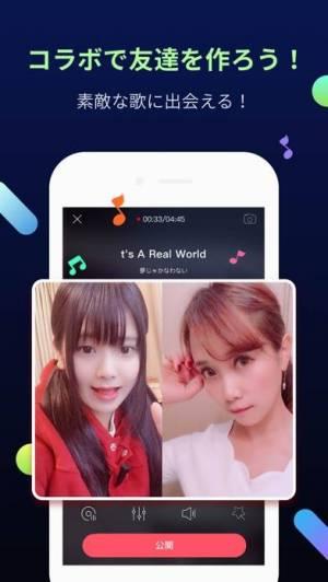iPhone、iPadアプリ「Bion-カラオケ音楽コンテスト開催中!」のスクリーンショット 5枚目