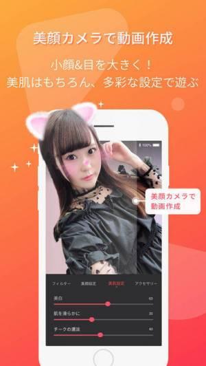iPhone、iPadアプリ「Bion-カラオケ音楽コンテスト開催中!」のスクリーンショット 1枚目