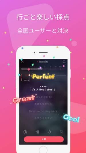 iPhone、iPadアプリ「Bion-カラオケ音楽コンテスト開催中!」のスクリーンショット 2枚目