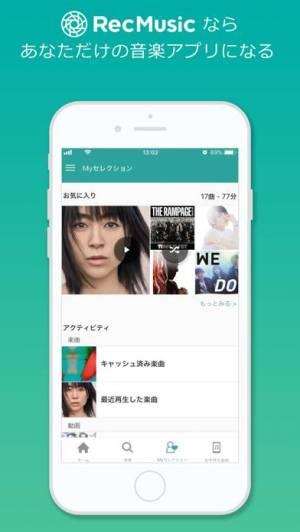 iPhone、iPadアプリ「RecMusic - 音楽聴き放題/MV見放題アプリ」のスクリーンショット 2枚目