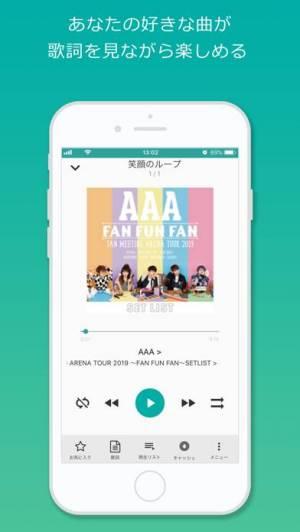 iPhone、iPadアプリ「RecMusic - 音楽聴き放題/MV見放題アプリ」のスクリーンショット 3枚目