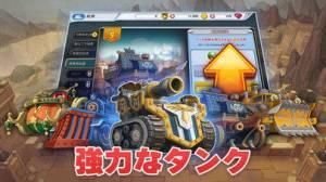 iPhone、iPadアプリ「クルセイダーアタック BOOST」のスクリーンショット 2枚目