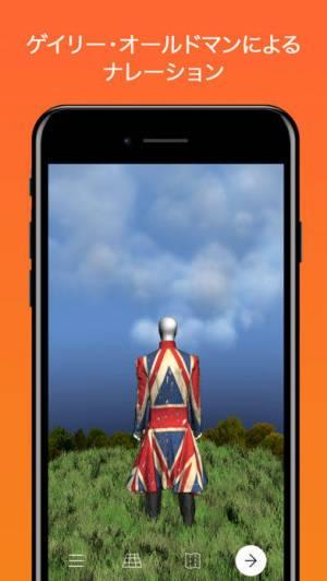 iPhone、iPadアプリ「David Bowie is」のスクリーンショット 3枚目