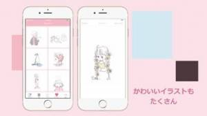 iPhone、iPadアプリ「Cahoのかわいいダイエットアプリ」のスクリーンショット 4枚目