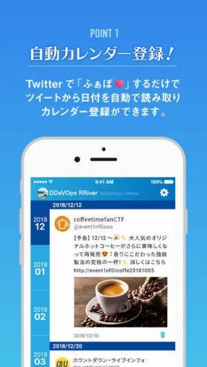 iPhone、iPadアプリ「ふぁぼりま」のスクリーンショット 1枚目