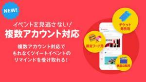 iPhone、iPadアプリ「ふぁぼりま」のスクリーンショット 5枚目