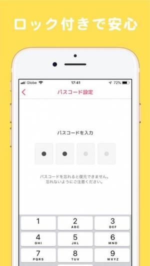 iPhone、iPadアプリ「日記note - 写真を貼れる、かわいい日記(にっき)アプリ」のスクリーンショット 5枚目