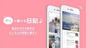 iPhone、iPadアプリ「日記note - 写真を貼れる、かわいい日記(にっき)アプリ」のスクリーンショット 1枚目