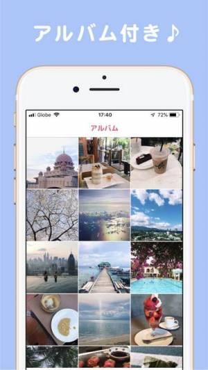 iPhone、iPadアプリ「日記note - 写真を貼れる、かわいい日記(にっき)アプリ」のスクリーンショット 3枚目