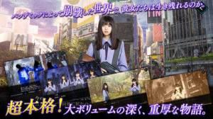 iPhone、iPadアプリ「乙女神楽 〜ザンビへの鎮魂歌〜」のスクリーンショット 2枚目
