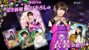 iPhone、iPadアプリ「乙女神楽 〜ザンビへの鎮魂歌〜」のスクリーンショット 3枚目