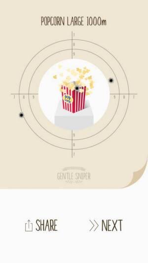 iPhone、iPadアプリ「Gentle Sniper」のスクリーンショット 4枚目