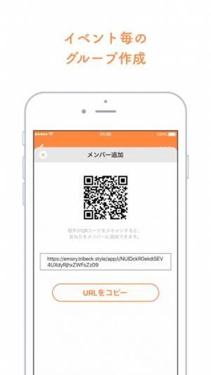 iPhone、iPadアプリ「emory」のスクリーンショット 3枚目
