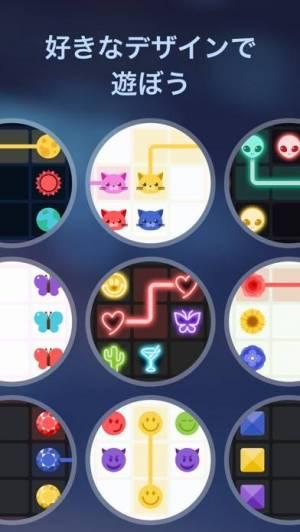 iPhone、iPadアプリ「コネクト パズルゲーム」のスクリーンショット 2枚目