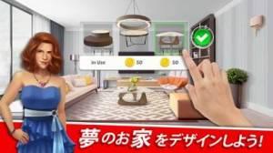 iPhone、iPadアプリ「ホームデザイナー:お部屋改装マッチブラスト」のスクリーンショット 3枚目