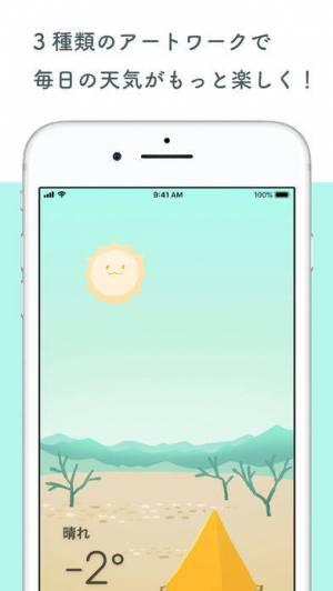 iPhone、iPadアプリ「telte - かわいくてオシャレな天気アプリ」のスクリーンショット 1枚目