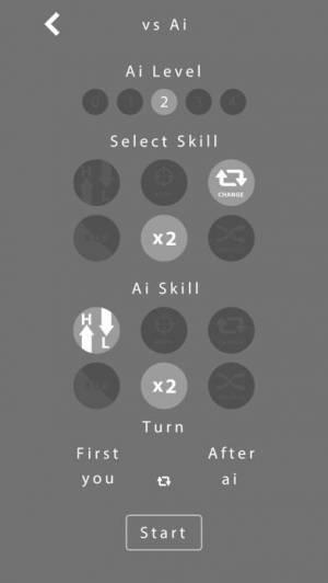 iPhone、iPadアプリ「Hit&Blow -対戦推理ゲーム-」のスクリーンショット 5枚目