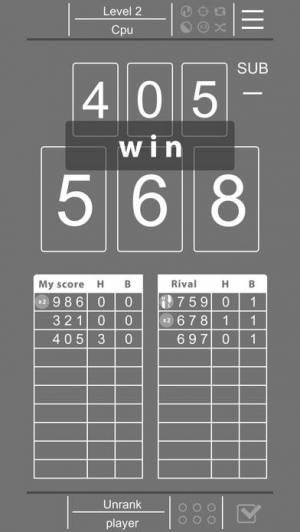 iPhone、iPadアプリ「Hit&Blow -対戦推理ゲーム-」のスクリーンショット 2枚目