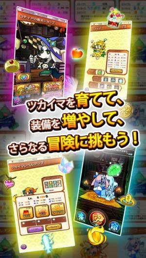 iPhone、iPadアプリ「フィンガーバトルサモナー ~フィバサモ~」のスクリーンショット 5枚目