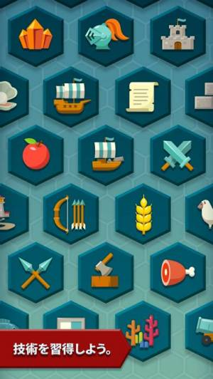 iPhone、iPadアプリ「ヘクソニア」のスクリーンショット 5枚目