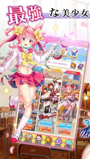 iPhone、iPadアプリ「一騎学園〜進撃!当千の魔法少女〜」のスクリーンショット 3枚目