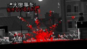 iPhone、iPadアプリ「Zombie Night Terror」のスクリーンショット 3枚目