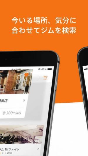 iPhone、iPadアプリ「Nupp1 Fit (ナップワンフィット)」のスクリーンショット 2枚目
