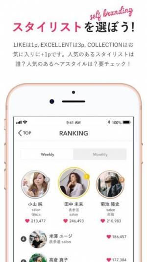 iPhone、iPadアプリ「WANNAME」のスクリーンショット 2枚目
