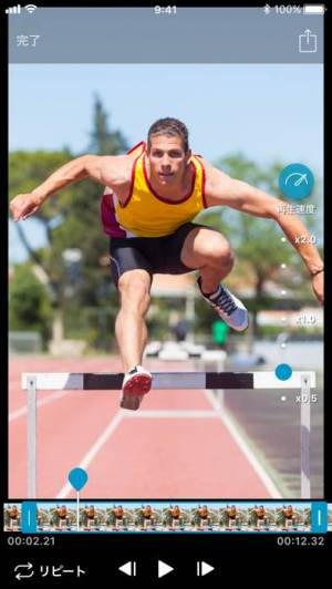 iPhone、iPadアプリ「Clipbox Motion」のスクリーンショット 3枚目