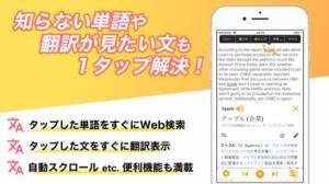 iPhone、iPadアプリ「英語ニュースをリスニング NewsHolic」のスクリーンショット 4枚目