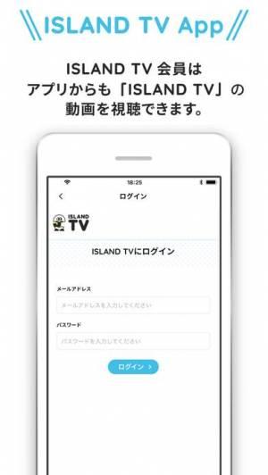 iPhone、iPadアプリ「ISLAND TV」のスクリーンショット 1枚目