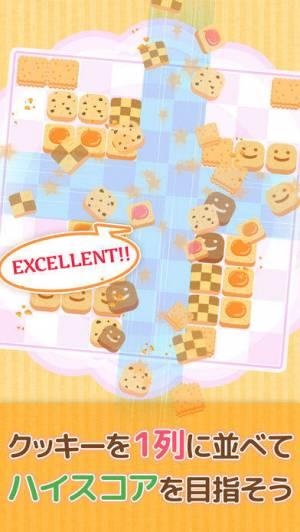 iPhone、iPadアプリ「Cookie puzzle!!」のスクリーンショット 2枚目