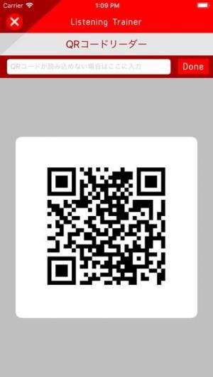 iPhone、iPadアプリ「Listening Trainer」のスクリーンショット 4枚目