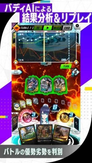 iPhone、iPadアプリ「ゼノンザード(ZENONZARD)」のスクリーンショット 4枚目