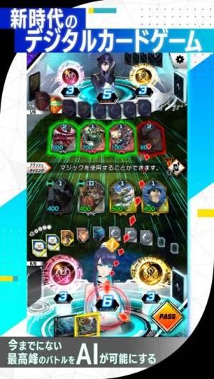 iPhone、iPadアプリ「ゼノンザード(ZENONZARD)」のスクリーンショット 2枚目