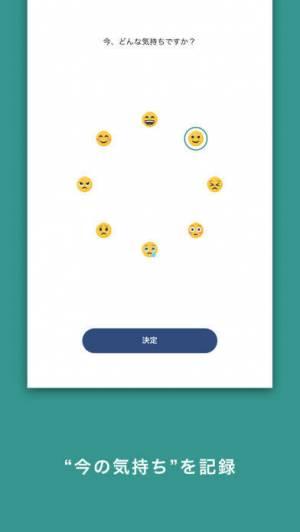 iPhone、iPadアプリ「selportセルポート-手軽に使えるメンタルケア支援アプリ」のスクリーンショット 2枚目