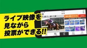 iPhone、iPadアプリ「オッズパーク!地方競馬の馬券購入をアプリで」のスクリーンショット 2枚目