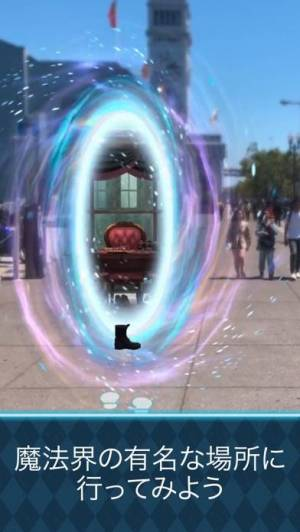 iPhone、iPadアプリ「ハリー・ポッター: 魔法同盟」のスクリーンショット 3枚目