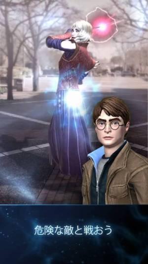iPhone、iPadアプリ「ハリー・ポッター: 魔法同盟」のスクリーンショット 2枚目