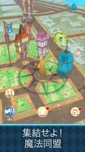 iPhone、iPadアプリ「ハリー・ポッター: 魔法同盟」のスクリーンショット 4枚目