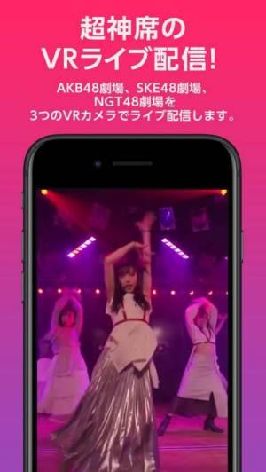 iPhone、iPadアプリ「VR SQUARE - 5G LAB」のスクリーンショット 2枚目