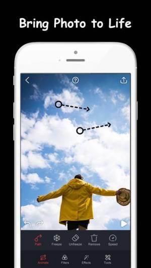 iPhone、iPadアプリ「Movepic - フォトモーション」のスクリーンショット 1枚目
